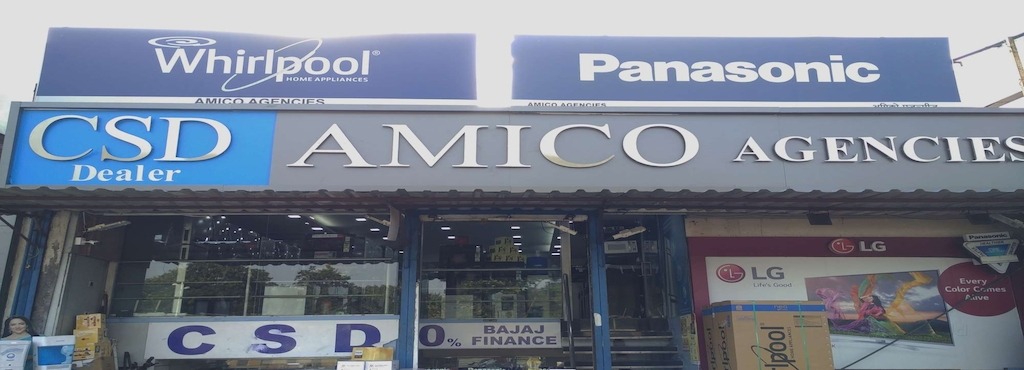 Amico agencies dapodi electronic goods showrooms in pune justdial amico agencies reheart Gallery