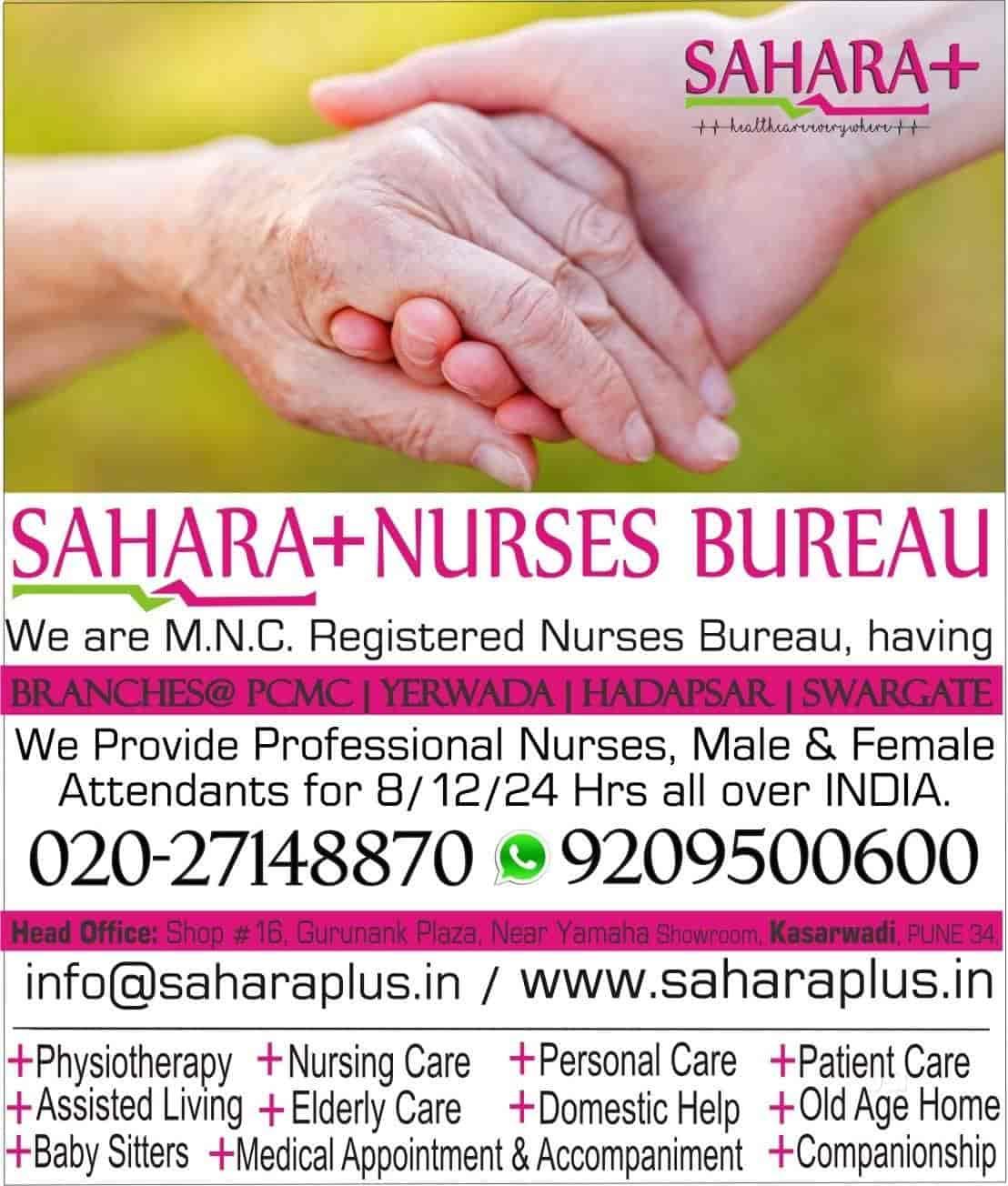 Sahara Plus Nursing Bureau Photos Kasarwadi Pune Pictures