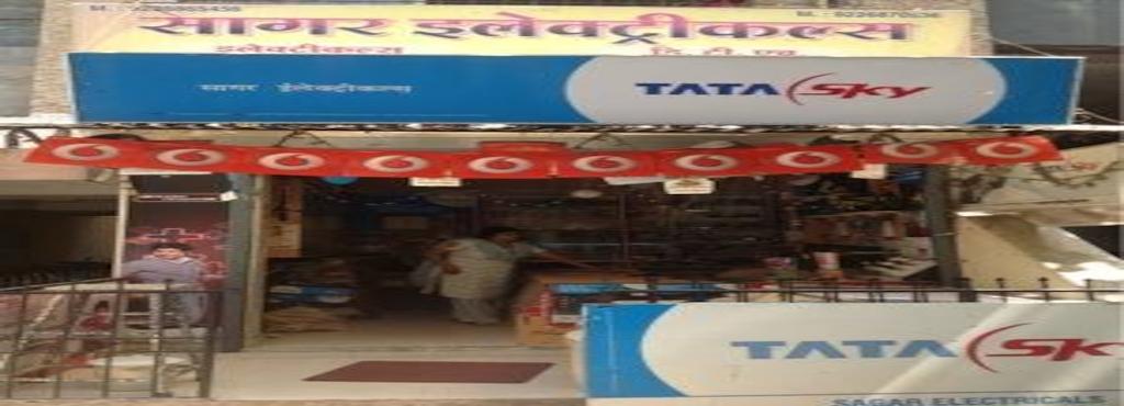 959ee992e9a Sagar Electrical - DTH TV Repair   Services-Dish TV - Book ...
