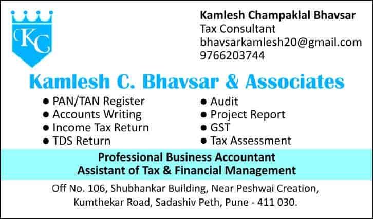 Kamlesh c bhavsar associates sadashiv peth tax consultants in kamlesh c bhavsar associates sadashiv peth tax consultants in pune justdial colourmoves