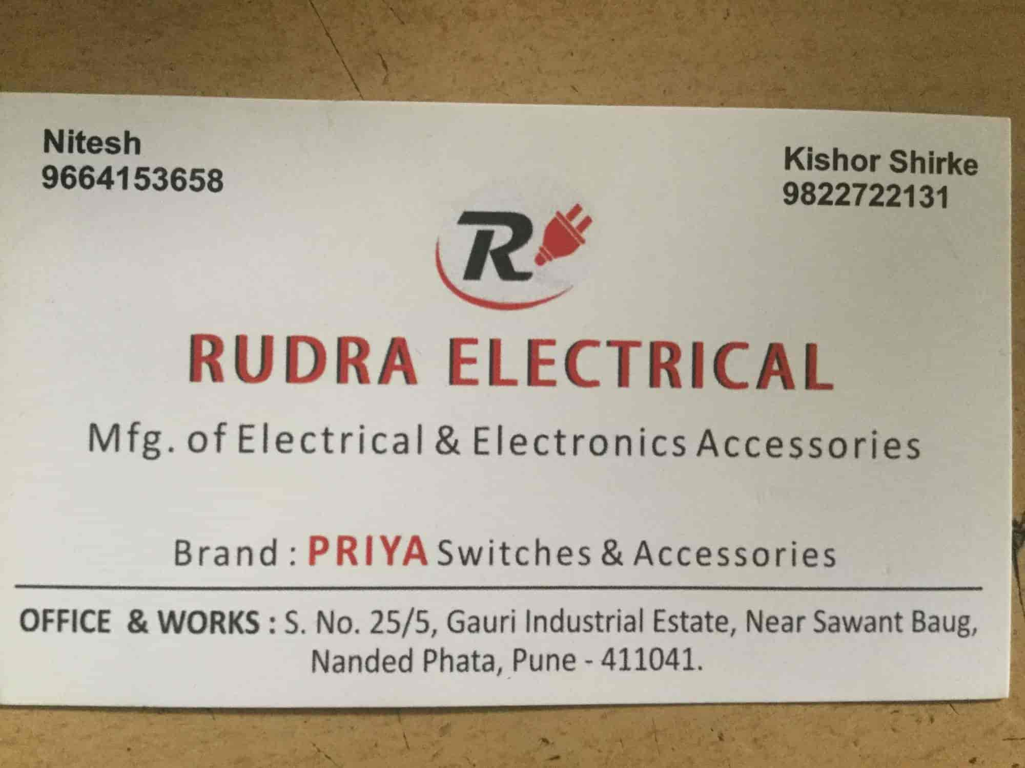 Rudra Electrical Manufacturer, Nanded Phata - Electrical Accessory ...