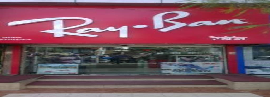 9b1e43924d Rayban Store