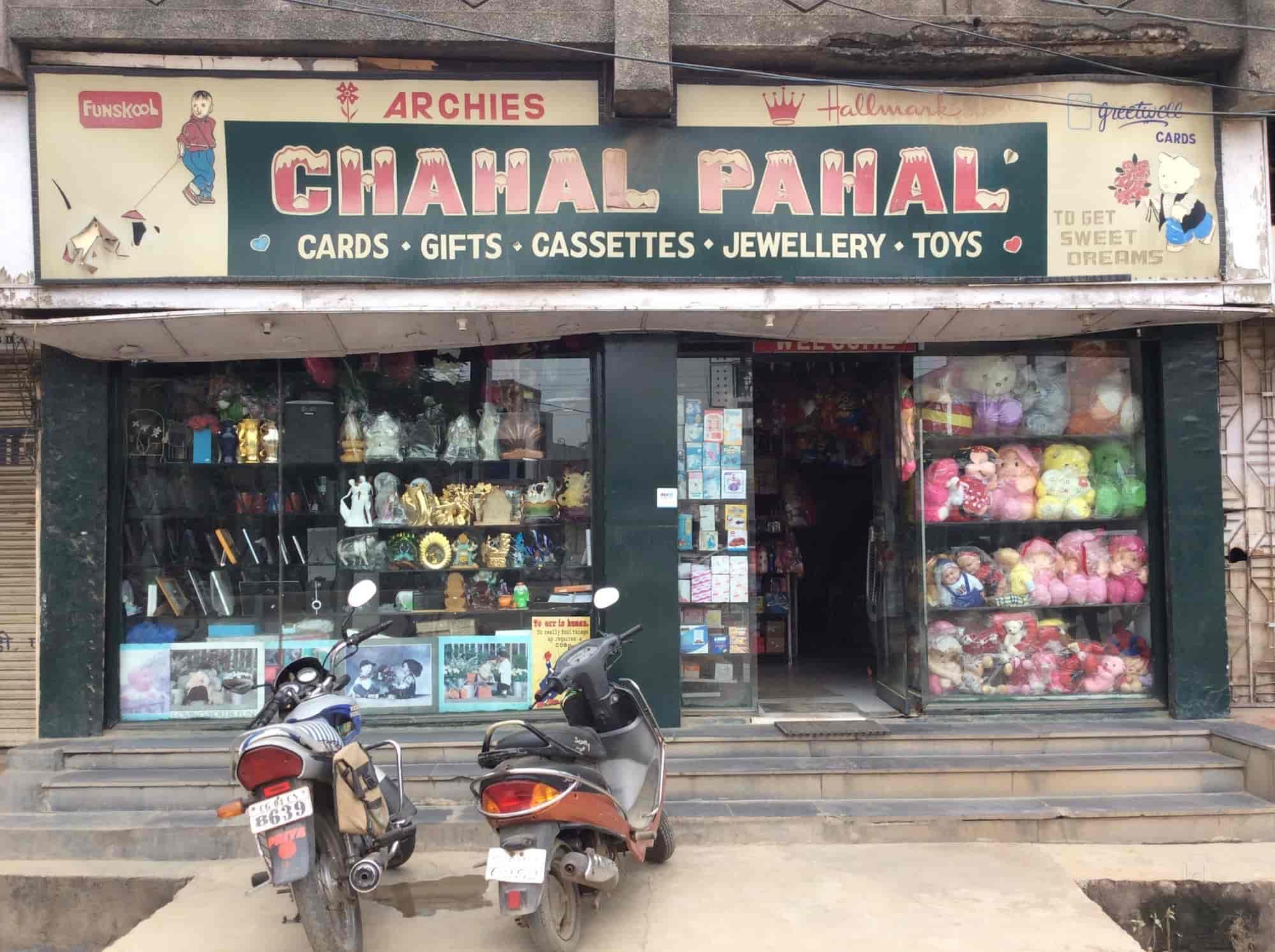 Chahal pahal photos vivekanand ashram raipur chhattisgarh front view chahal pahal photos vivekanand ashram raipur chhattisgarh greeting card kristyandbryce Images