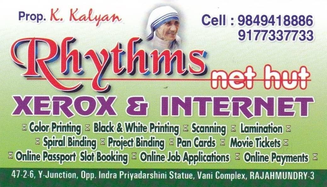 Rhythms Net Hut Cyber Cafes In Rajahmundry Justdial