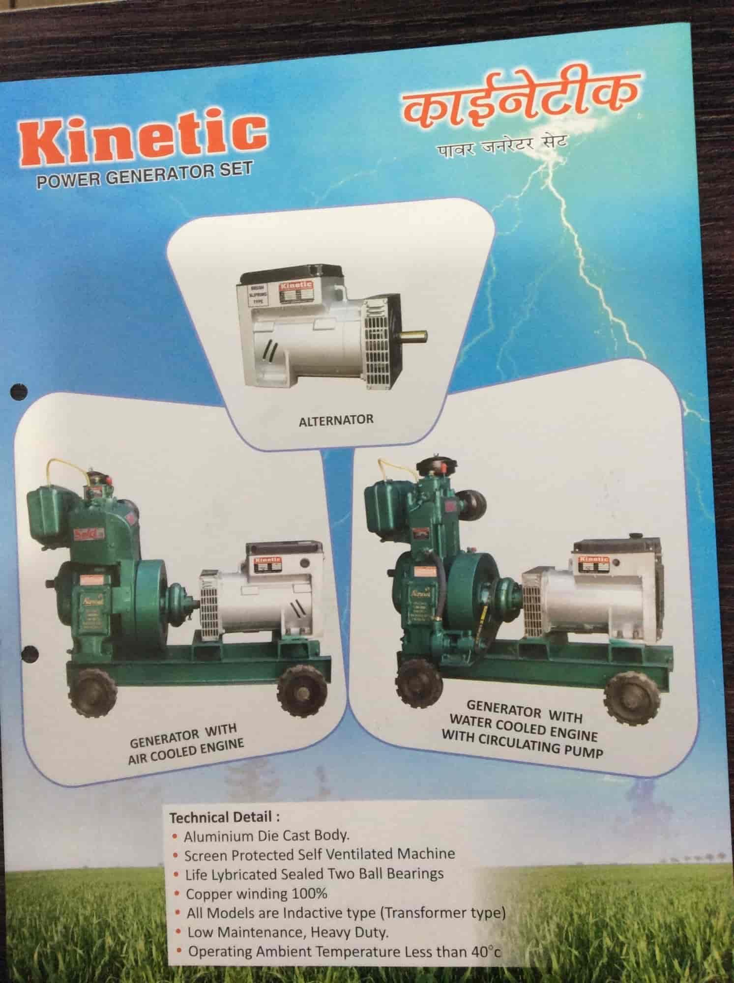 Karnel Industries Mavdi Plot Diesel Engine Manufacturers in