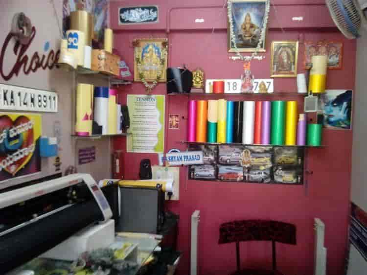 Inside view of sticker cutting shop sticker shop photos llr road