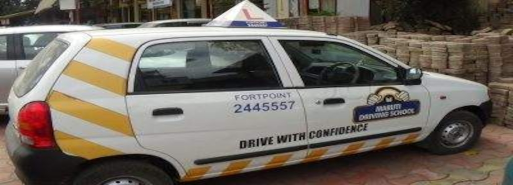 Maruti Driving School, Thane West - Motor Training Schools in Mumbai - Justdial