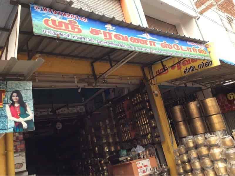 Sri Saravana Stores Thanjavur Main Shri Saravana Stores