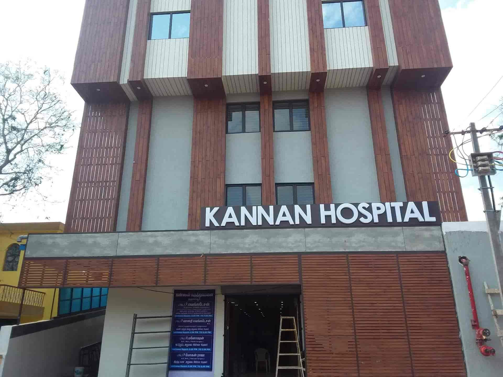 Thanjavur Medical College - Google Search