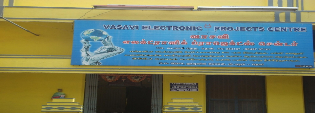 Vasavi Electronic Projects Center - Project Work For Students in ...