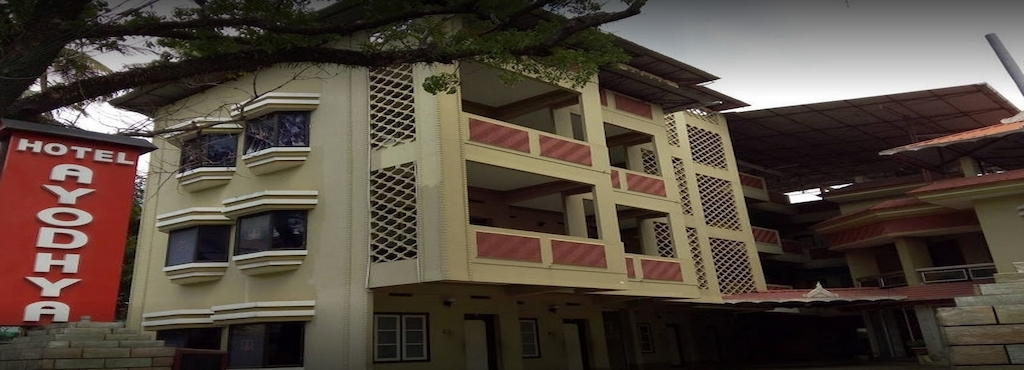 Ayodhya Hotel
