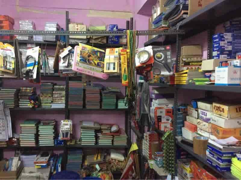 Inside View Of Stationery Biju Office Photos Thrissur S