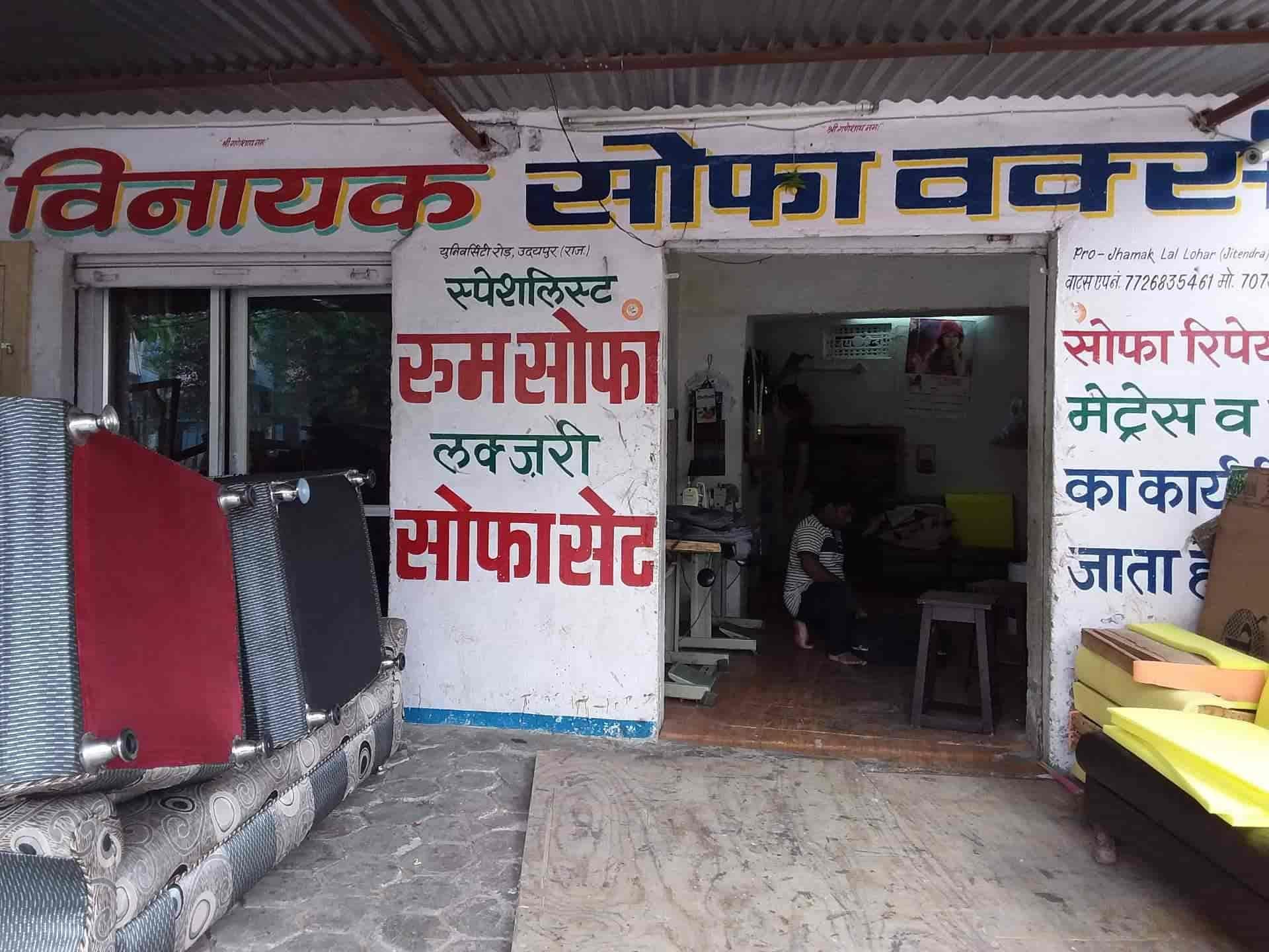 Top Sofa Foam Manufacturers in 1050, Udaipur-Rajasthan - Justdial