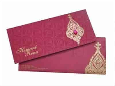 wedding invitation printing in bangalore chatterzoom Menaka Wedding Cards Jayanagar menaka card jayanagar bangalore wedding cards bigindianwedding menaka wedding cards jayanagar
