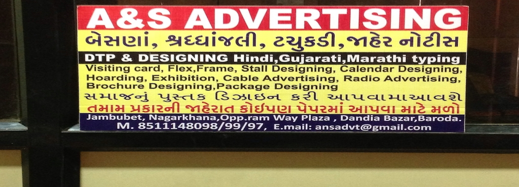A And S Advertising, Dandia Bazar - A & S Advertising - Newspaper ...