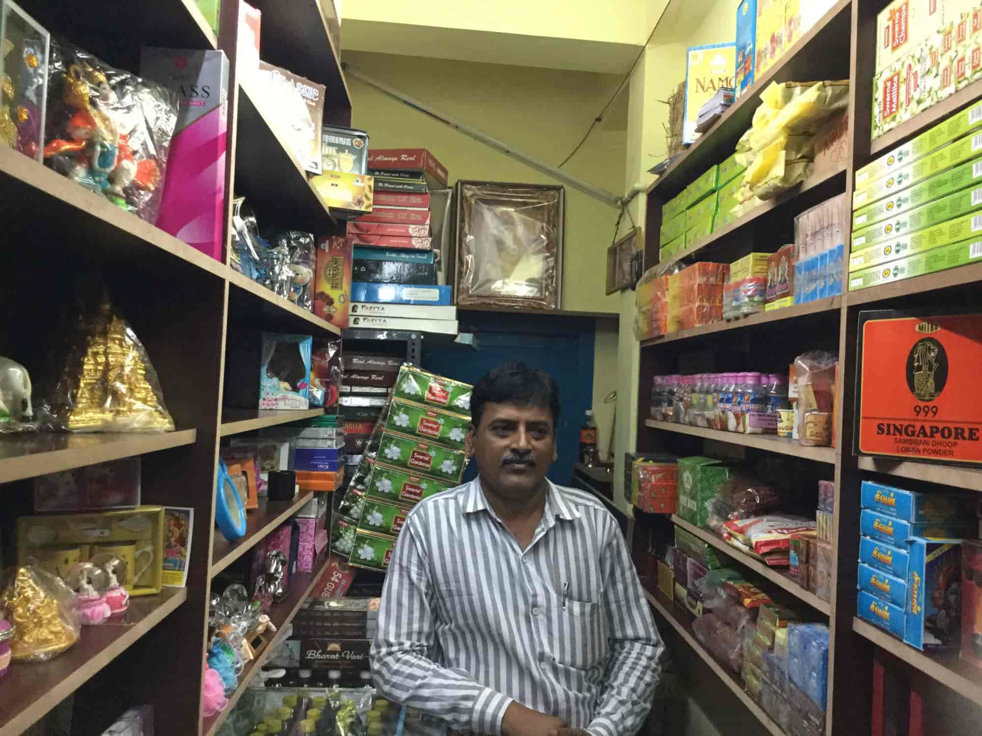 Sumangali Gifts Novalties Pooja Items Photos, Mutyalammapadu