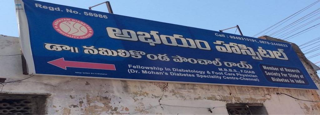 Abhayam Diabetes Speciality Centre Hanamkonda