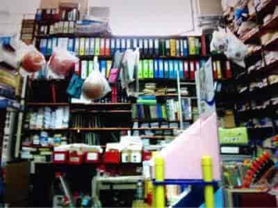 ... Inside View Of Stationery Shop   Shalom Stationaryand Furniture Photos,  Baga, Goa   Furniture ...