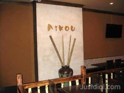 Aikou Restaurant, near , Morristown - Best Restaurant