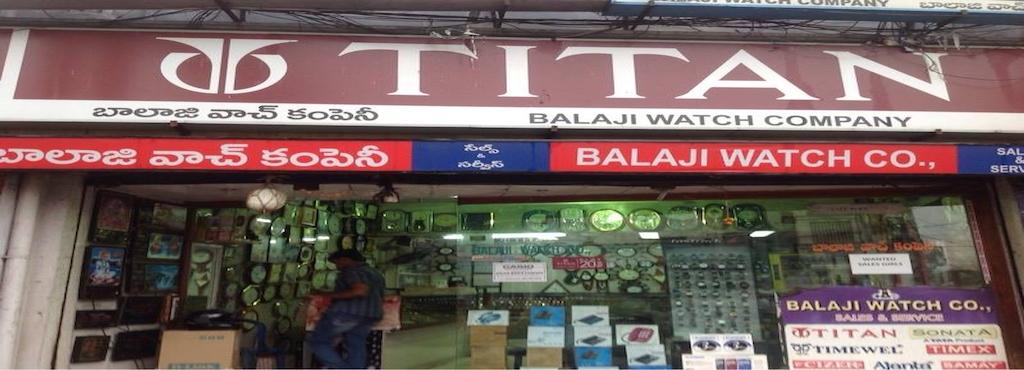 4f5cb5432ae Balaji Watch Company, Governerpet - Wrist Watch Dealers in Vijayawada -  Justdial